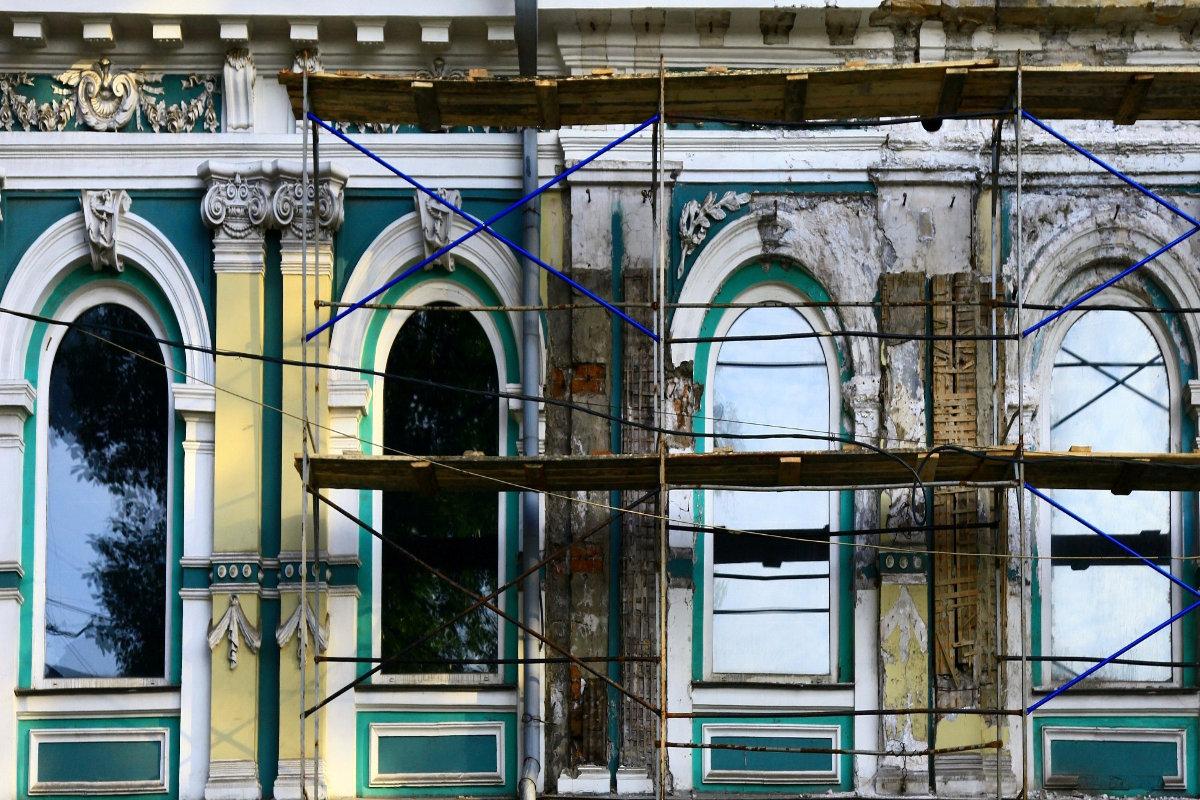 restauration de facade